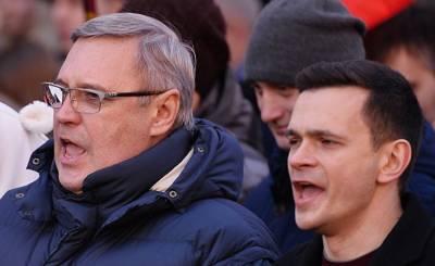 Новости российской оппозиции: Касьянов вынужден уступить «Парнас» Яшину? (24-7 News, Германия)