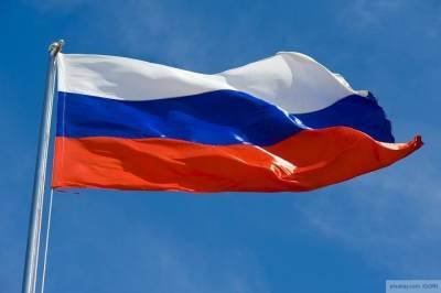 Перспективы России на рынке водорода оценили в Минэнерго