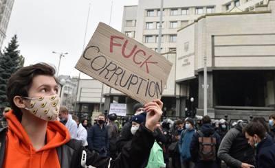 Главред (Украина): две проблемы, которые ждут Украину без транша МВФ