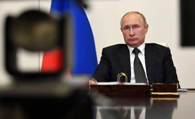 Frankfurter Rundschau (Германия): длинный поводок Путина
