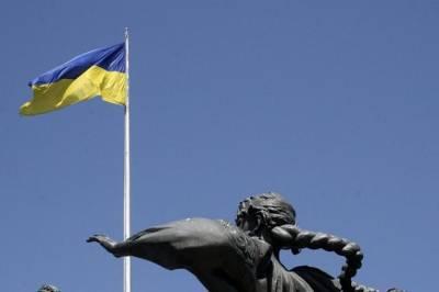 Минфин Украины заявил о нехватке в госбюджете $3 млрд
