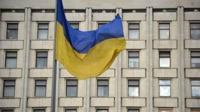 Минфин Украины спрогнозировал перевыполнение доходов в бюджет 2020 года