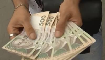 """6,5 тысячи гривен: повышение """"минималки"""" откладывается на год, заявление Минфина"""