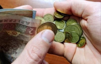 """Когда будут выплачены зарплаты и пенсии, Минфин признался украинцам о дыре в госбюджете: """"Не все так просто"""""""