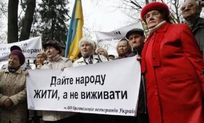 Повышение минимальной зарплаты на Украине переносится — Минфин