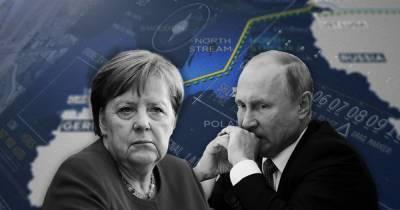 """Судьба """"Северного потока-2"""": почему Байден может пожертвовать санкциями в обмен на дружбу с Германией"""