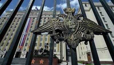 У Шойгу ответили на угрозу министра обороны Германии