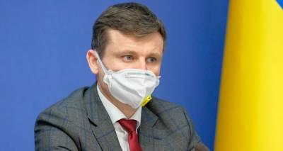 МВФ отказал Украине в чрезвычайной финпомощи - Минфин