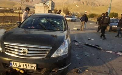 В Иране этим вечером был убит ученый, который, как полагают на Западе, работал над созданием ядерной бомбы