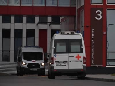 В России снова 27 тысяч заболевших и больше 500 смертей за сутки