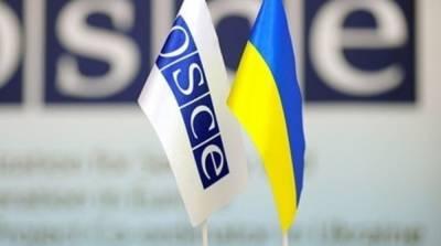 ОБСЕ насчитала почти полсотни случаев нарушения перемирия на Донбассе