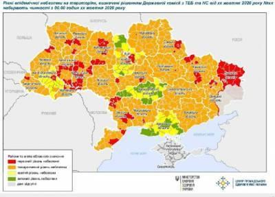 С понедельника почти вся Украина оказалась в оранжевой эпидемической зоне