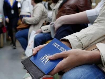 Минюст: с начала 2020 года почти 9 тысяч украинцев сменили имя