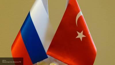 Песков рассказал об отношениях России и Турции