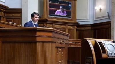 Спикер Верховной рады Украины вылечился от коронавируса