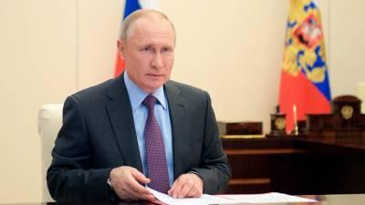 Путин отметил роль Парламентской ассамблеи ОДКБ в борьбе с современными угрозами