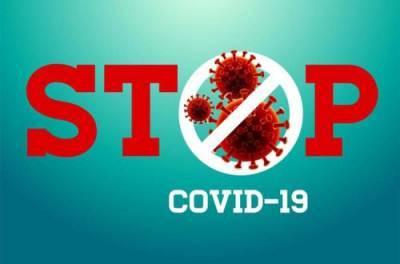 Коронавирус в Украине: впервые за последние две недели меньше 10 тысяч новых случаев за сутки