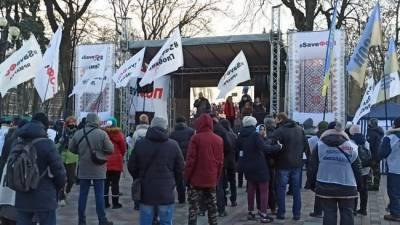 Украинские предприниматели снова устроили протест под Верховной радой