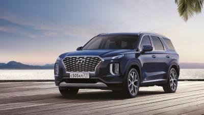Hyundai в России начал продажи нового кроссовера Hyundai Palisade