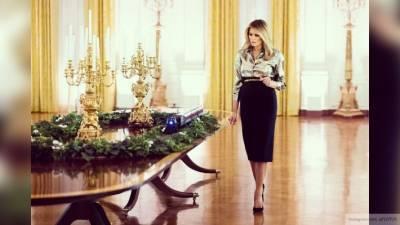 Мелания Трамп показала оформление Белого дома к Рождеству