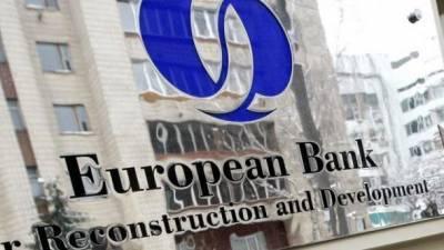 Минфин планирует привлечь 513 млн евро от ЕБРР на развитие инфраструктуры