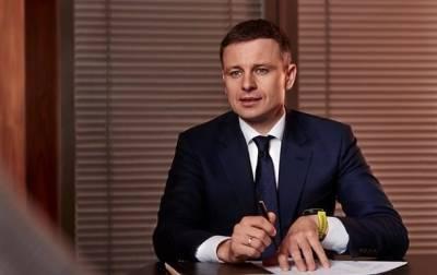 Минфин: Украина может потерять $2,23 млрд