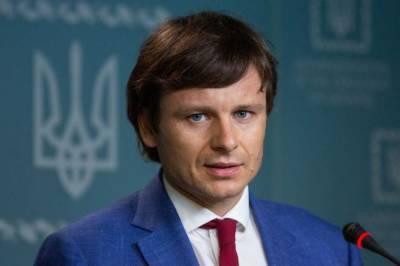 В Минфине рассказали, сколько Украина может потерять из-за решения КСУ