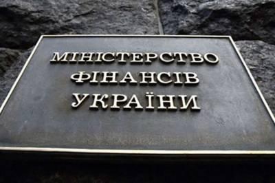 Минфин: Украина может лишиться больше $2 млрд из-за скандального решения КСУ
