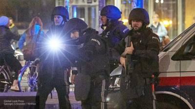 Граждан России подозревают в связи с венским террористом
