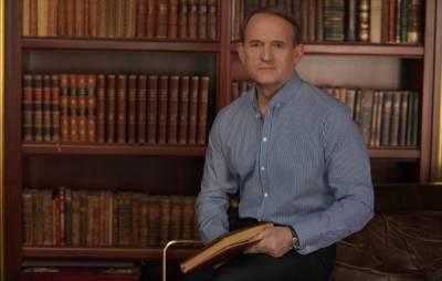 Медведчук: Законопроекты по КСУ антиконституционны и не могут быть приняты в Раде