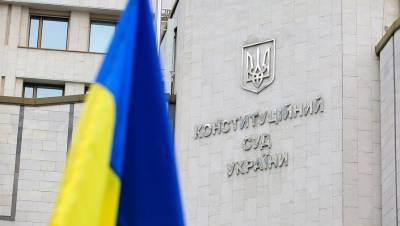 Минфин Украины предупредил о проблемах с МВФ из-за решения КС
