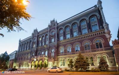 Международные резервы Украины сократились еще почти на 400 млн долларов
