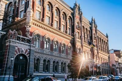 Международные резервы Украины за месяц сократились почти на 400 млн долларов, – Нацбанк