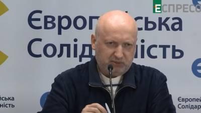 """Турчинов: """"Европейская Солидарность"""" будет требовать пересчета в Тернополе, чтобы не допустить фальсификаций """"слуг"""""""
