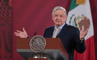 Президент Мексики отказался поздравлять Байдена