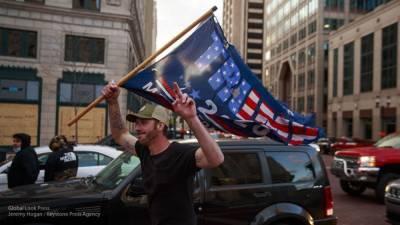 Сторонники Трампа протестуют против Байдена
