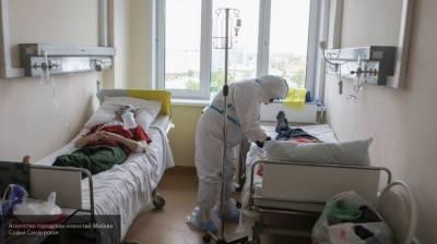 Медики за сутки выявили более 20 тысяч случаев коронавируса в РФ