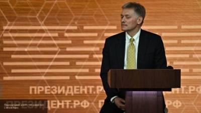 Песков рассказал о точечном вводе ограничений из-за коронавируса в РФ