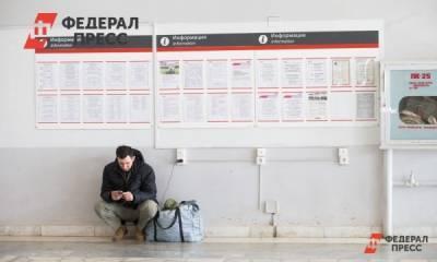 ВЦИОМ: право отзывать согласие на использование персональных данных поддерживают 62 % россиян
