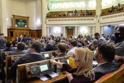 Чем займется Верховная Рада 1 декабря