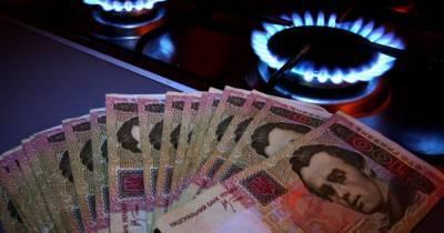 Цена на газ для населения: сколько украинцы заплатят за газ в декабре