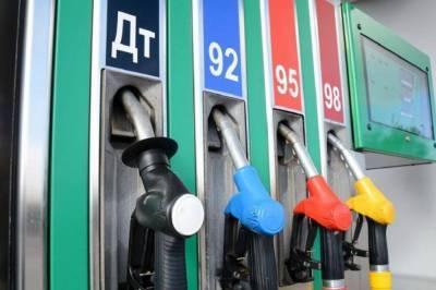 Средние цены на топливо по Украине: Где за литр бензина придется заплатить дороже