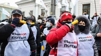 Акция протеста предпринимателей началась у Верховной рады в Киеве
