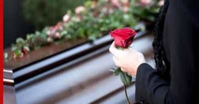 Россиянам объяснили, что может сделать похороны дешевле