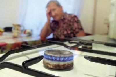 Новый год для некоторых начнется с неприятностей: украинцев предупредили о росте абонплаты на газ