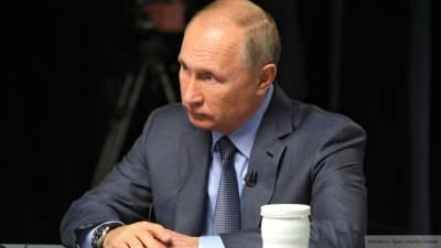 Путин отметил важность Русского географического общества