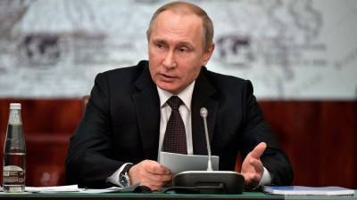 Путин отметил успехи Русского географического общества