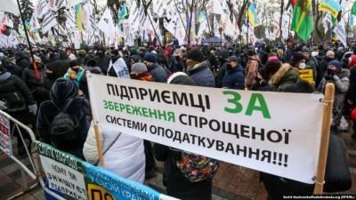 Предприниматели под Радой объявили бессрочную акцию протеста: грозят штурмом