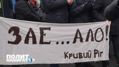 «Зае…ло!» – под Верховной Радой столкновения с полицией