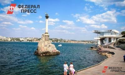 Работникам культуры Севастополя оплатят выходные